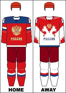Russian Ice Hockey Jerseys 25