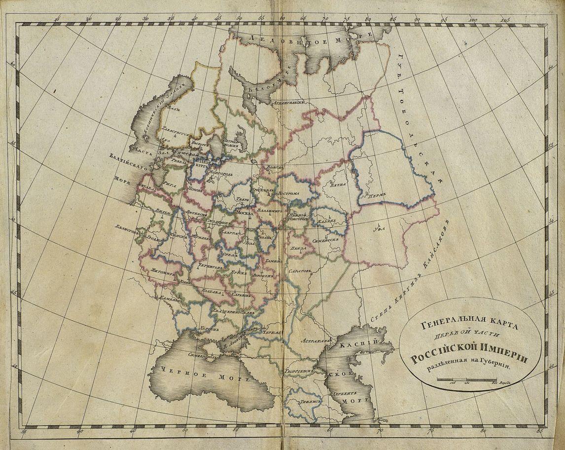 File:Russian Impery map, European part (1808).jpg - Wikimedia Commons