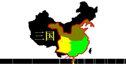 Carte du territoire des Trois Royaumes  - Histoire de la Chine