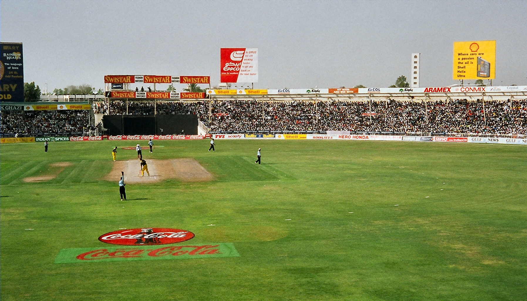 al-amerat cricket stadium