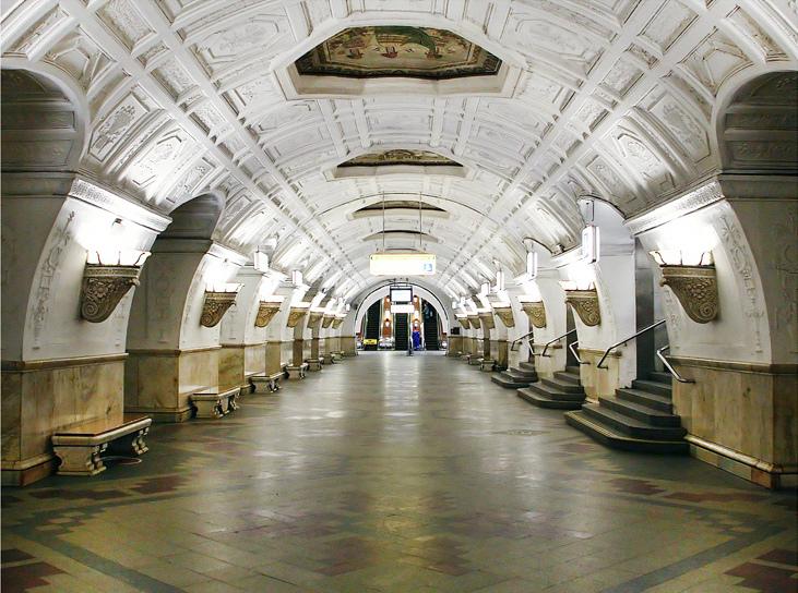 The Belorusskaya Station Interior