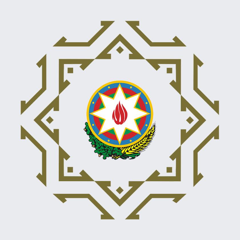 Iqtisadiyyat Nazirliyi Azərbaycan Vikipediya
