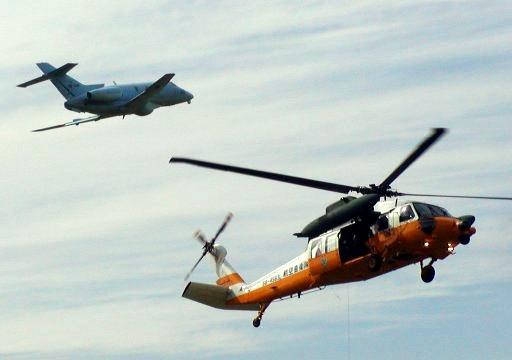 航空救難団
