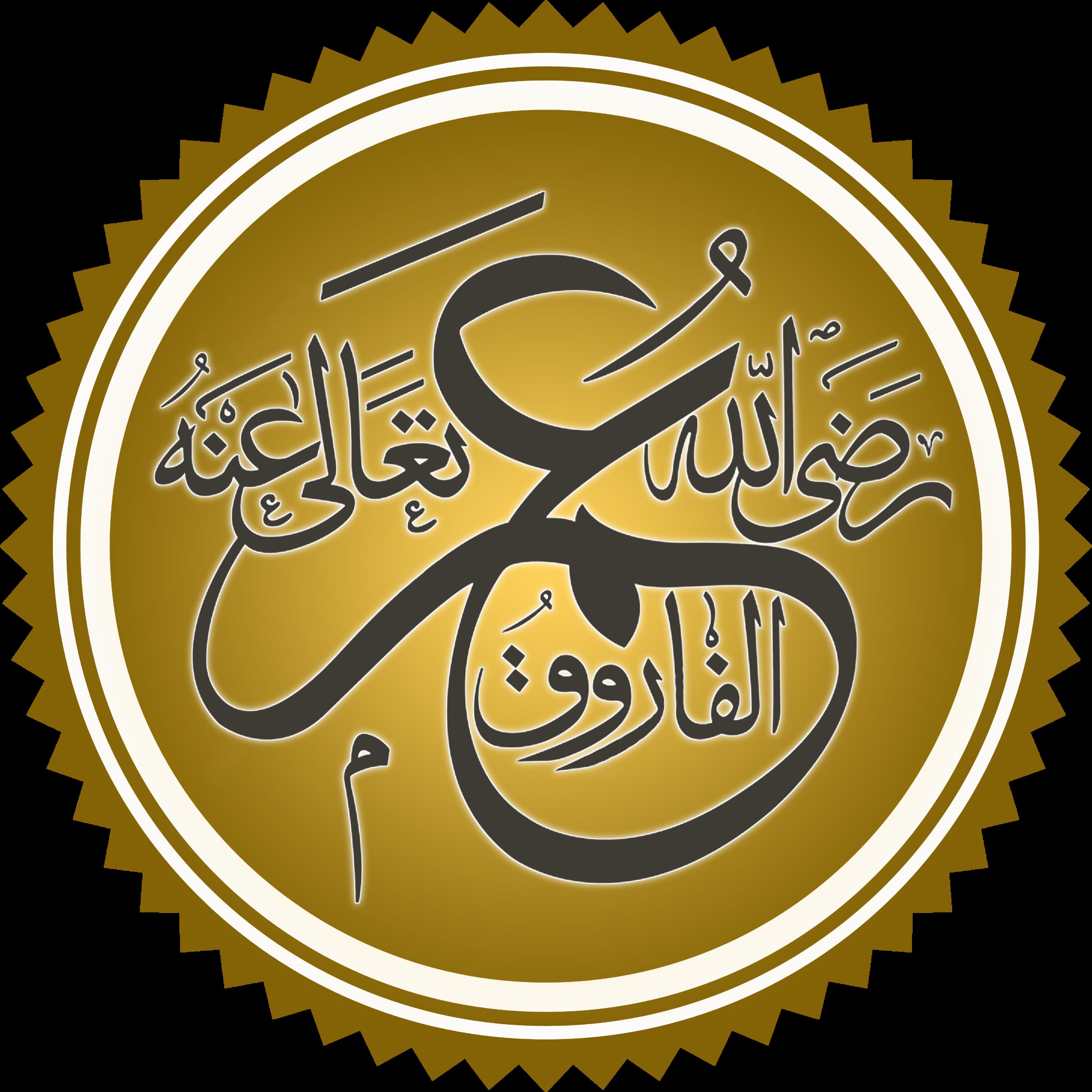 سلسلة قصص الصحابة::سيدنا عمر بن الخطاب hayah_1341669999_789.jpg