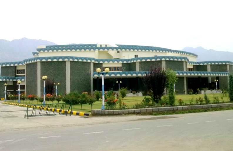 University Of Kashmir Autos Post
