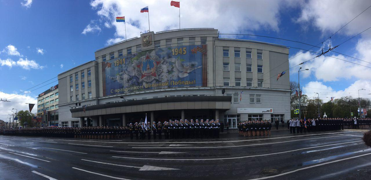 Victory Day in Kaliningrad 2017-05-09 04.jpg