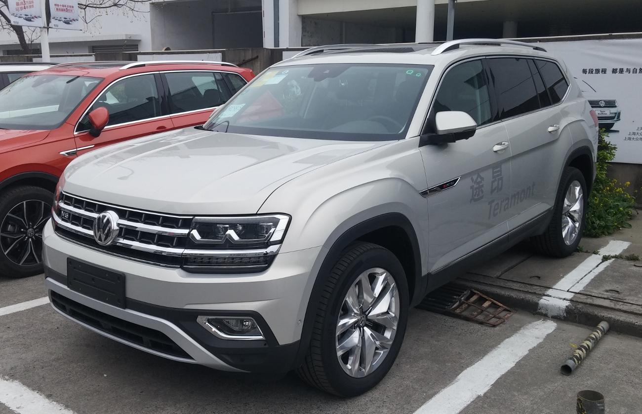 File:Volkswagen Teramont 02 China 2017-04-06.jpg - Wikimedia Commons