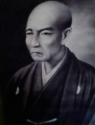 Film von Yamamoto Tsunetomo