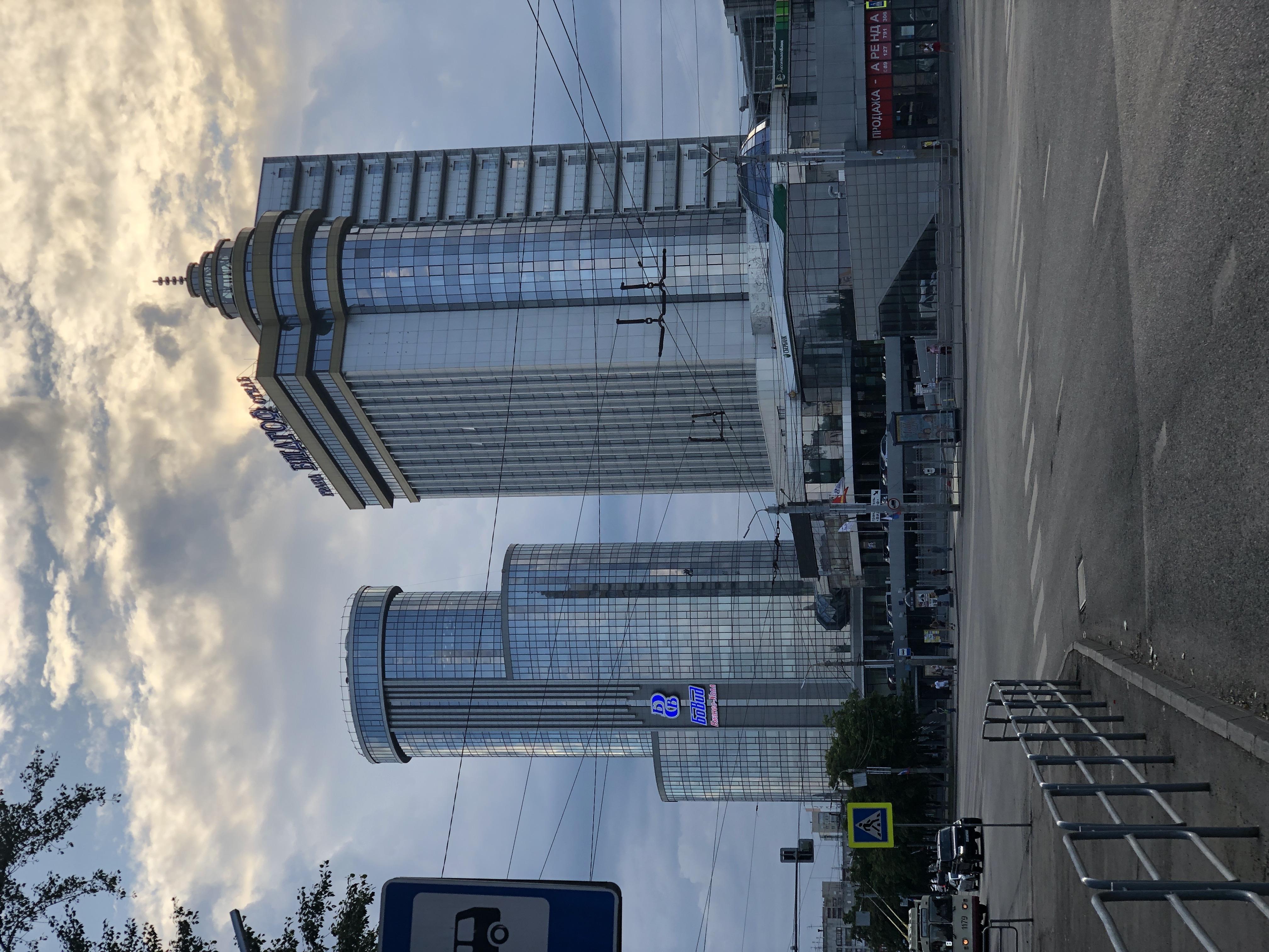 Челябинск конвейера транспортеры для сыпучих материалов виды