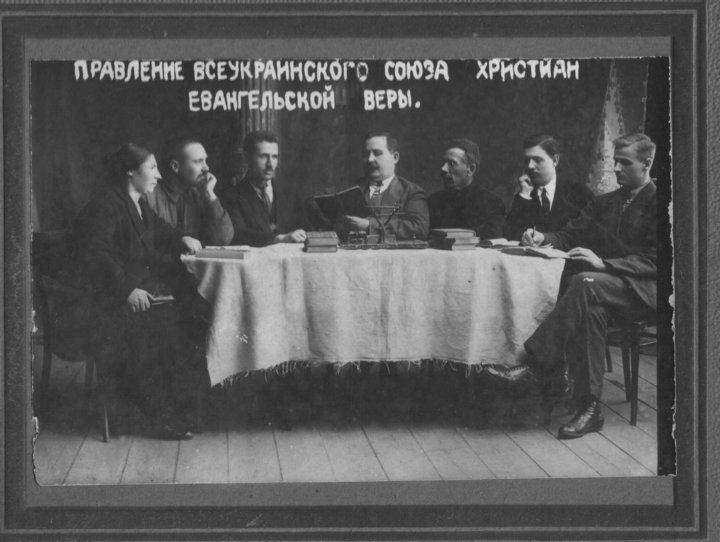 знакомство христиан веры евангельской белоруссии