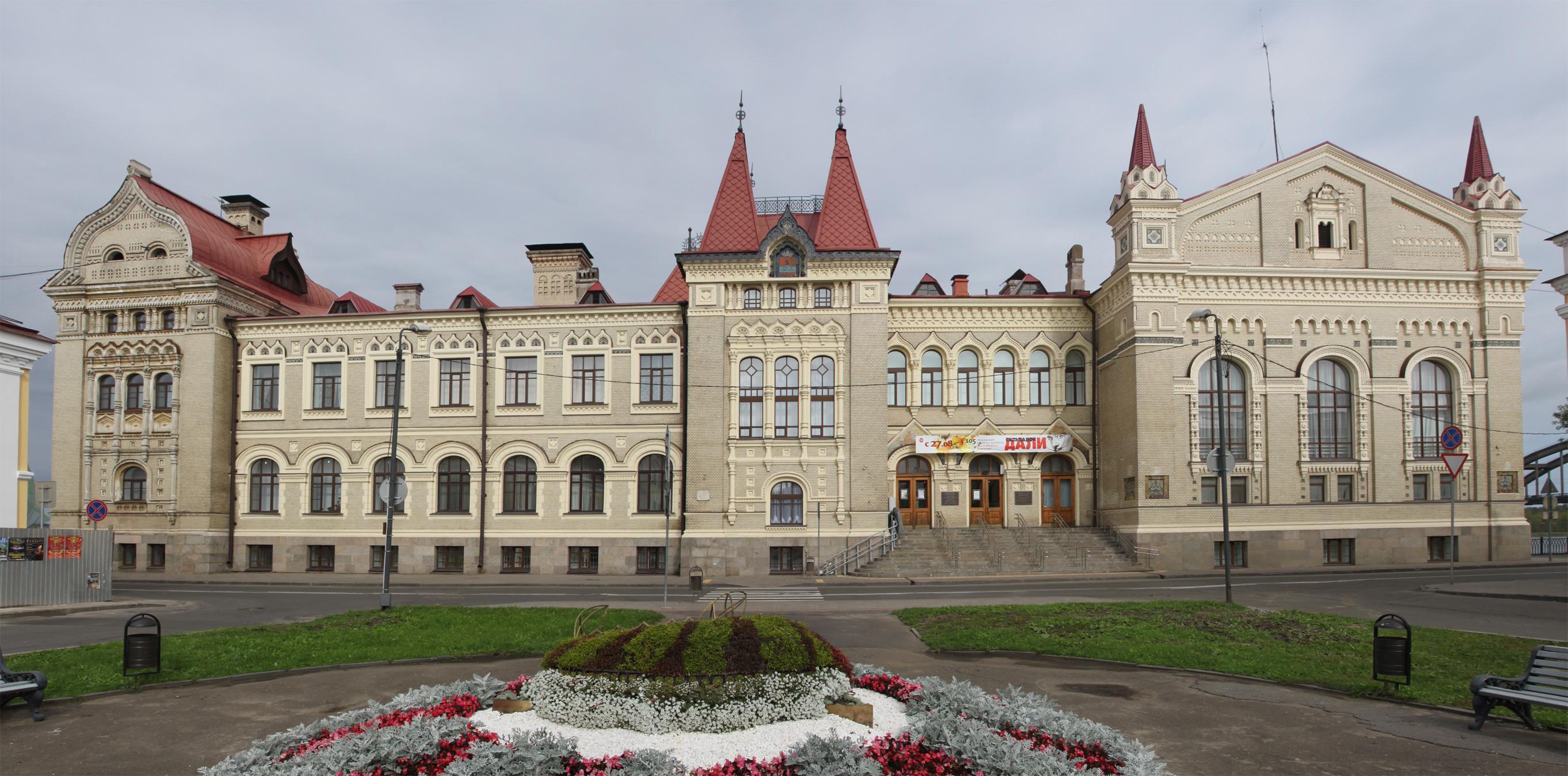 Порядок получения гражданства рф для белорусских граждан по замужеству ская помощь