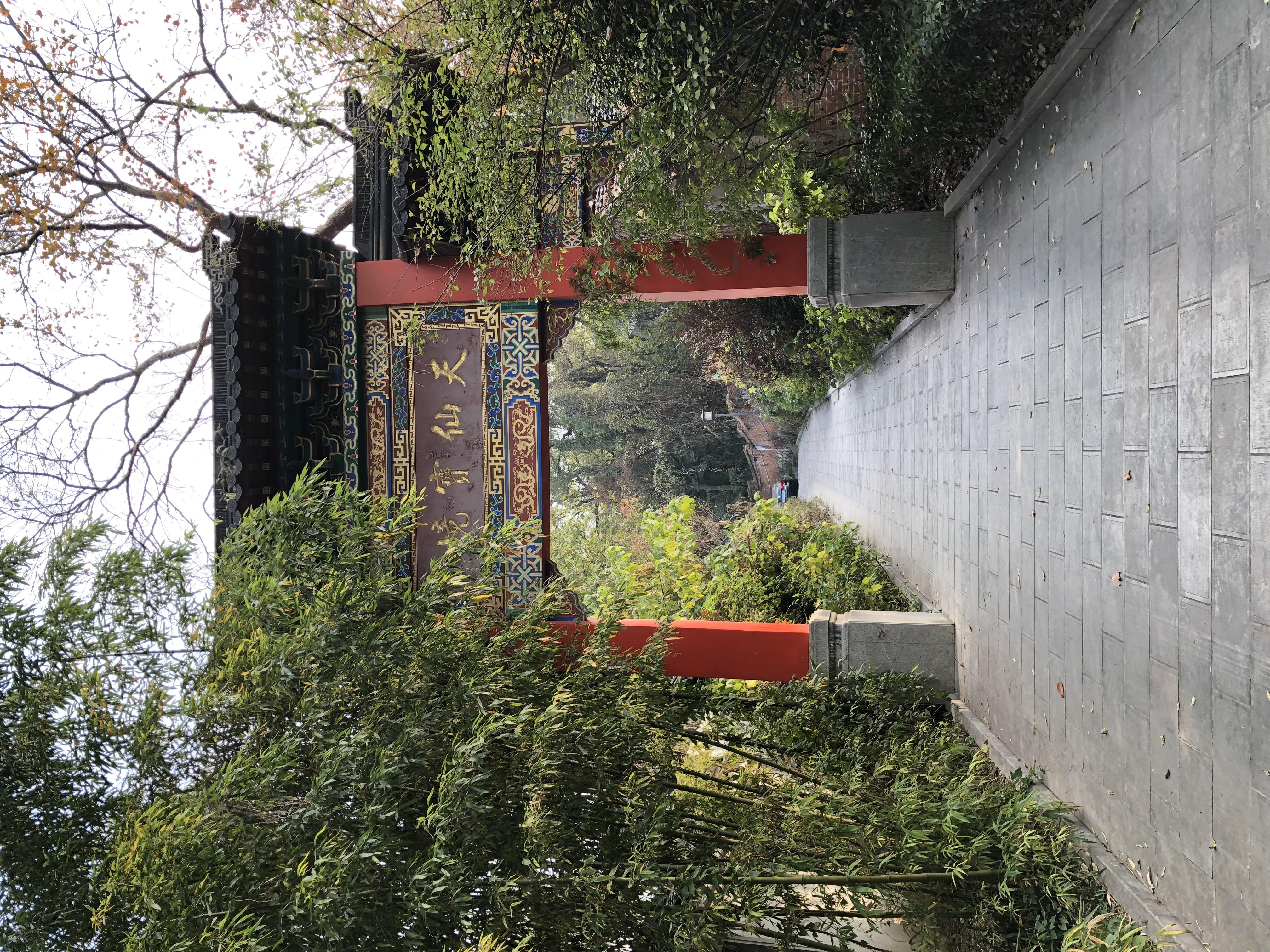 Блог им. JameyCranswi: 乌龙潭公园 天仙宝境