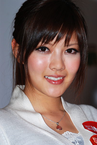 Asian dating norge