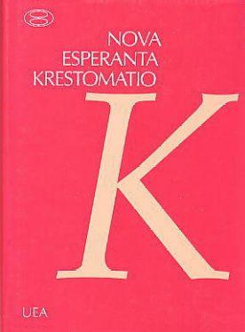 1991 Nova Esperanta Krestomatio.jpg