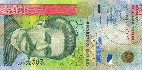 500 CVE Banknote.jpg
