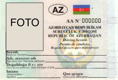 File:AZE driver license front.png