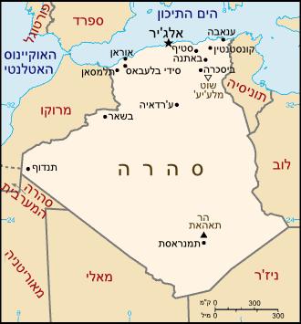 פרשת בכרי - אלג'יריה