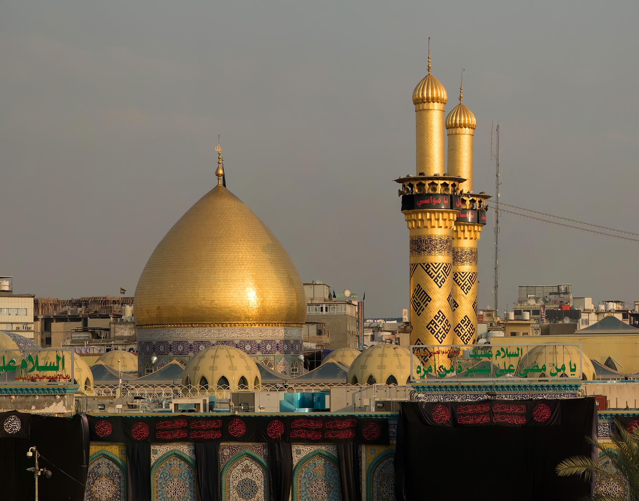 مکان های زیارتی کربلا - مرقد امام حسین