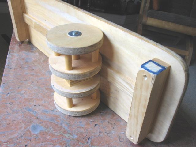 Balance Bongo Indo Boards Swaylocks