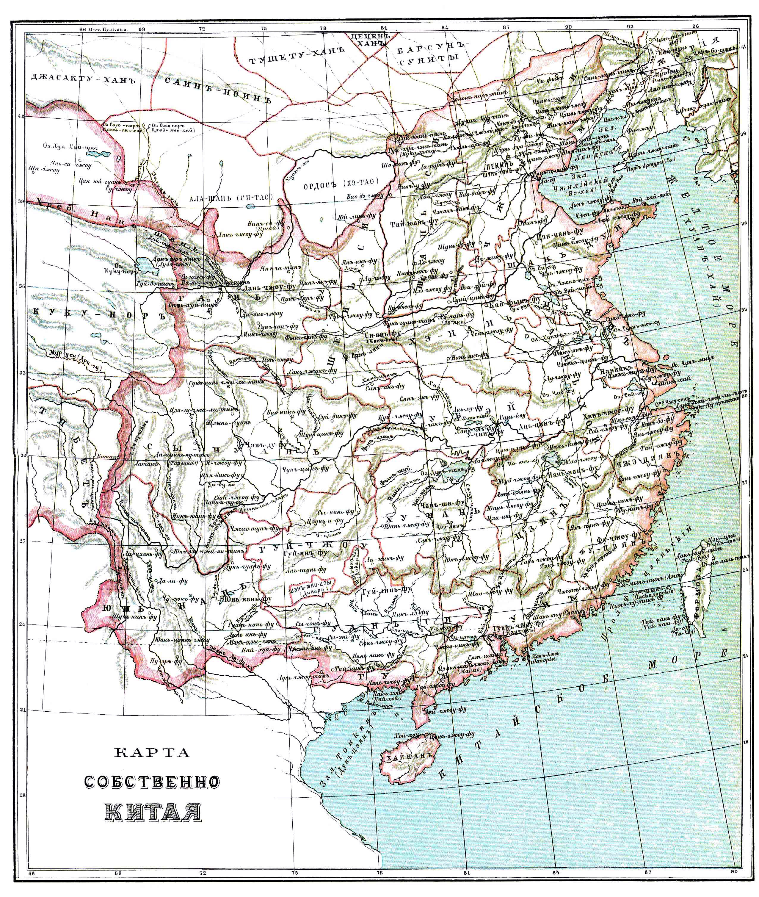 Brockhaus and Efron Encyclopedic Dictionary b29 184-0.jpg
