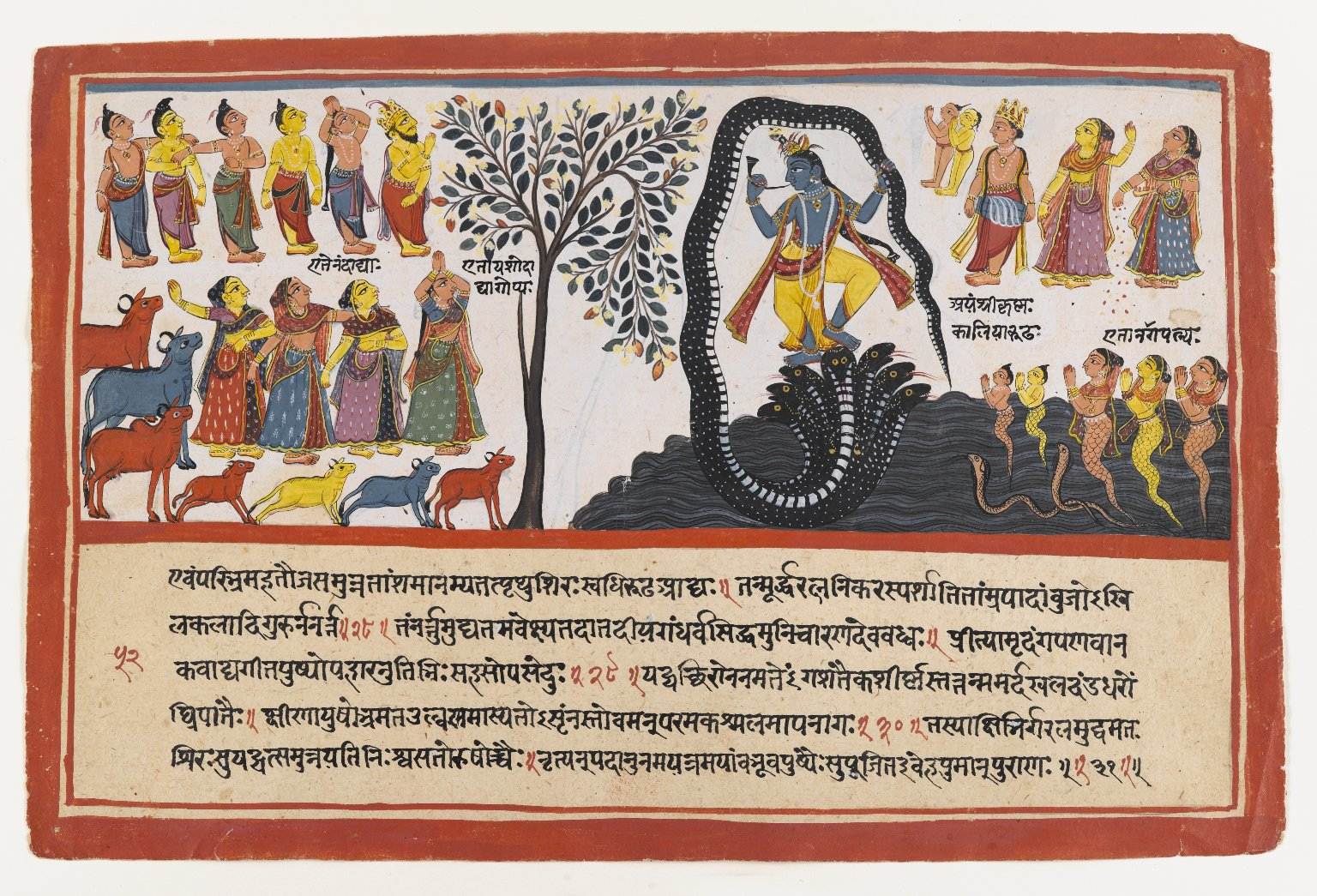 Brooklyn Museum - Krishna Conquers the Serpent Kaliya Page from a Dispersed Bhagavata Purana Series.jpg
