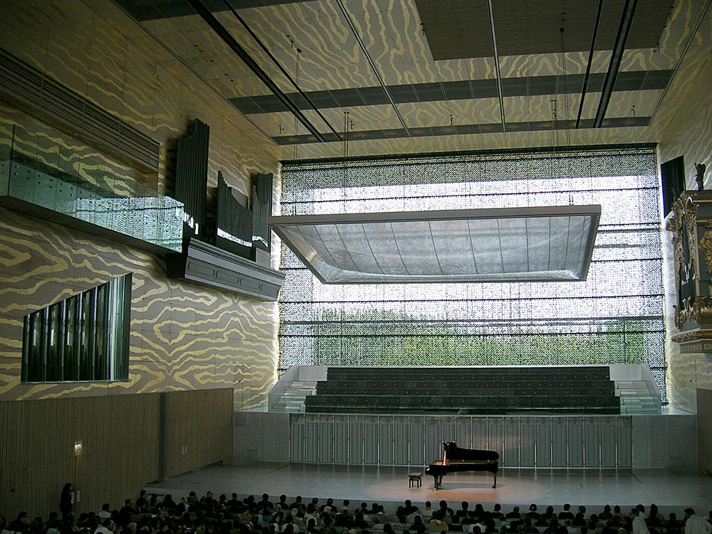 File casa da musica interior wikimedia commons for Casa interior