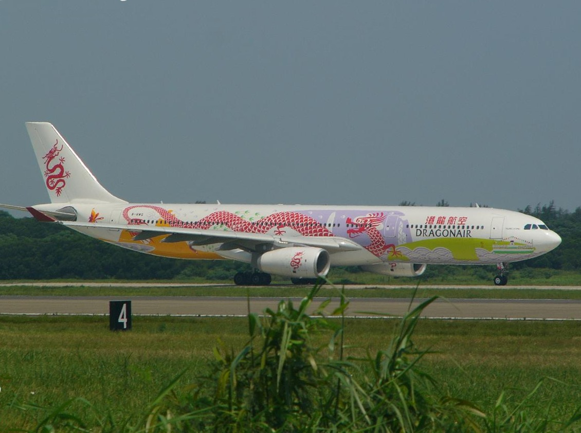 Dragoneyr Airlines (Dragonair). Official site.