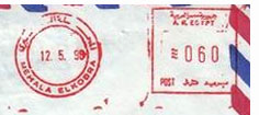 Egypt stamp type D28.jpg