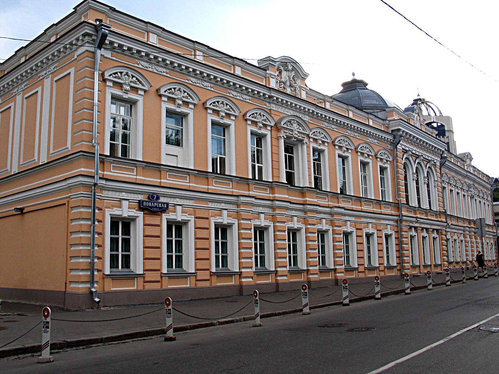 Russian embassy in norway russian