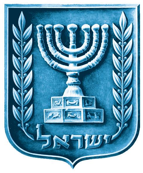 Description Emblem of Israel.jpg