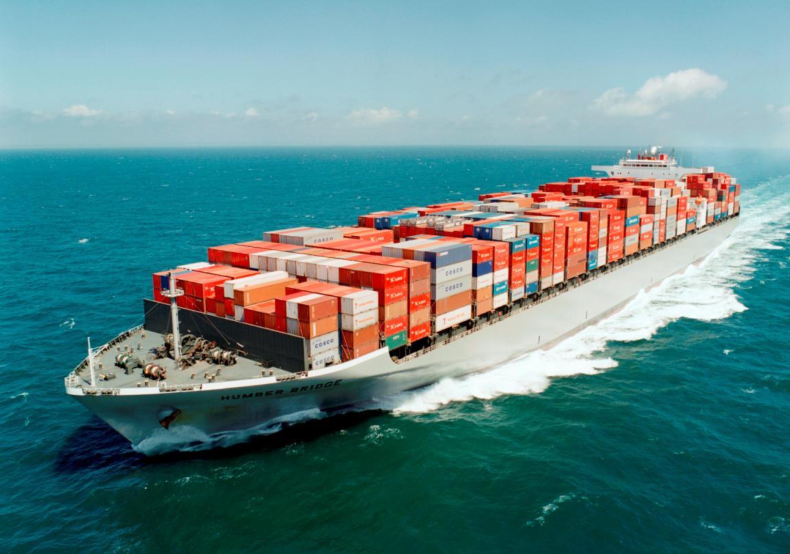 ハンバー・ブリッジ (コンテナ船... Container ship