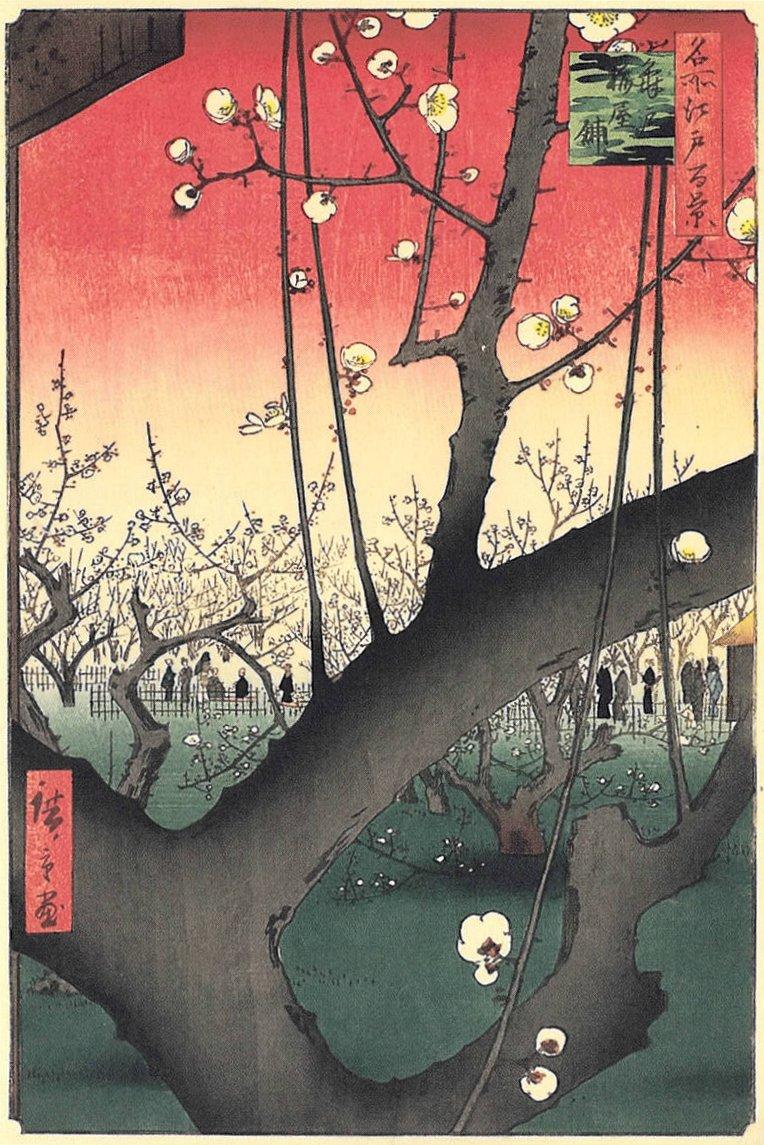 Hiroshige Pruneraie a Kameido.jpg