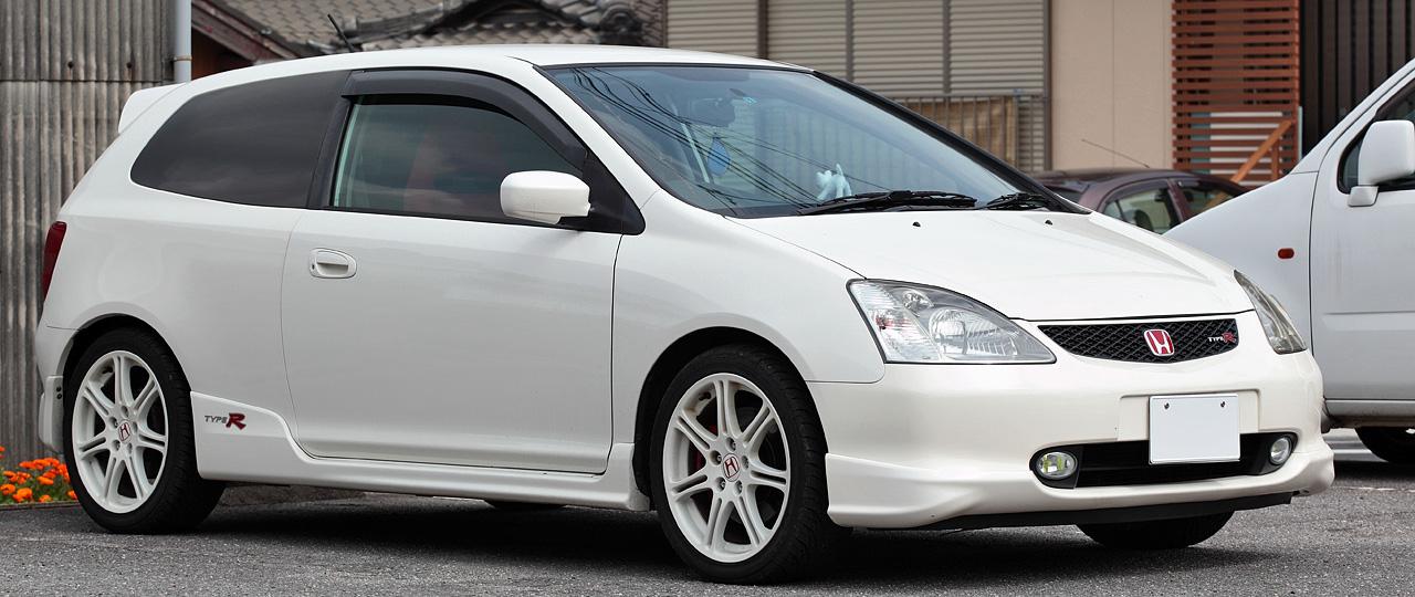 Honda_Civic_Type_R_001.JPG