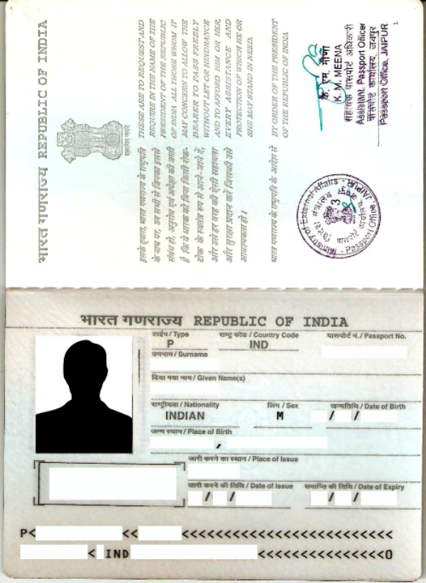 File Indian Passport Information Page Blank Png Wikipedia