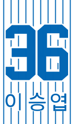 KBO Retired Samsung 36 svg.png
