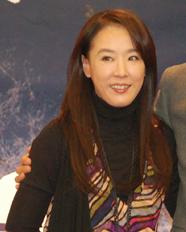 Kang Soo-yeon South Korean actress