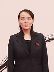 Kim Yo-jong at Blue House (cropped).jpg