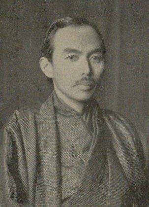 Kosakai Fuboku