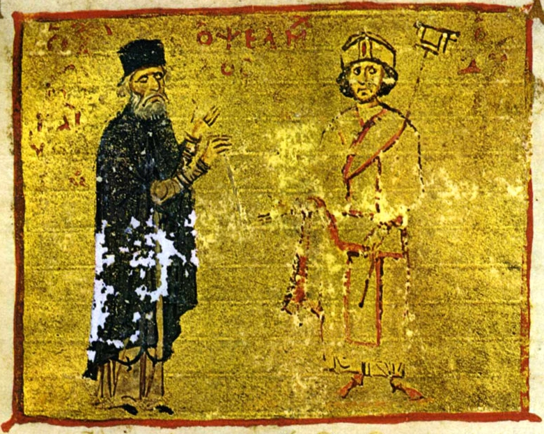 Michael Psellos (left) with his student, Byzantine Emperor [[Michael VII Doukas