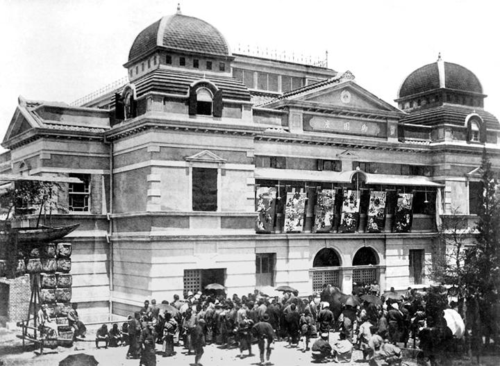 Misono-za Nagoya 1897