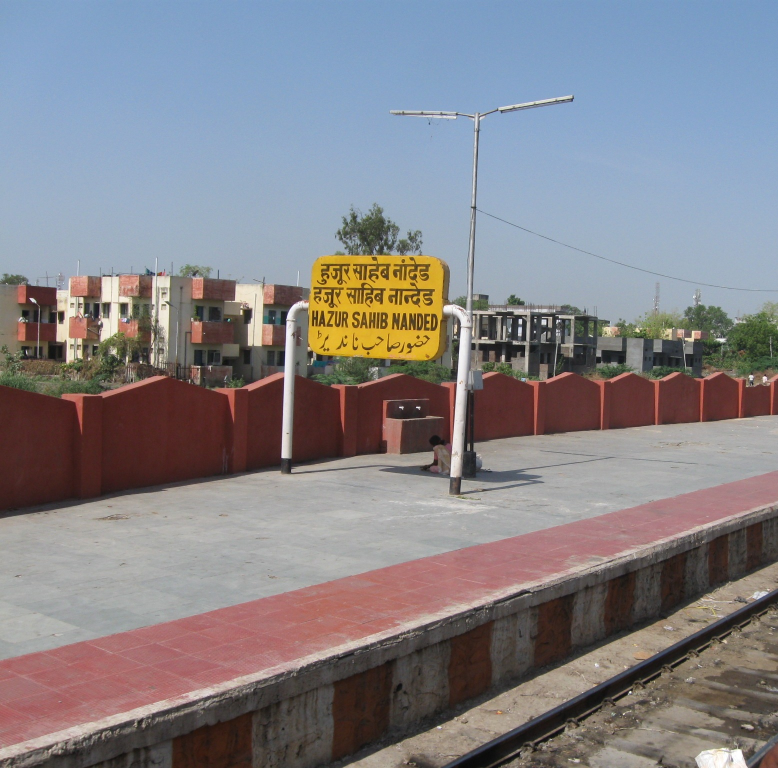 Nanded India  City new picture : Nanded Railway Station Hingoli, India
