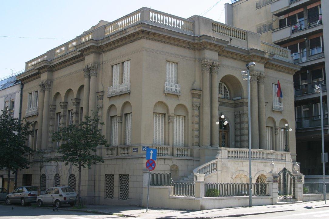 Nikola Tesla Museum Belgrad Wikipedia