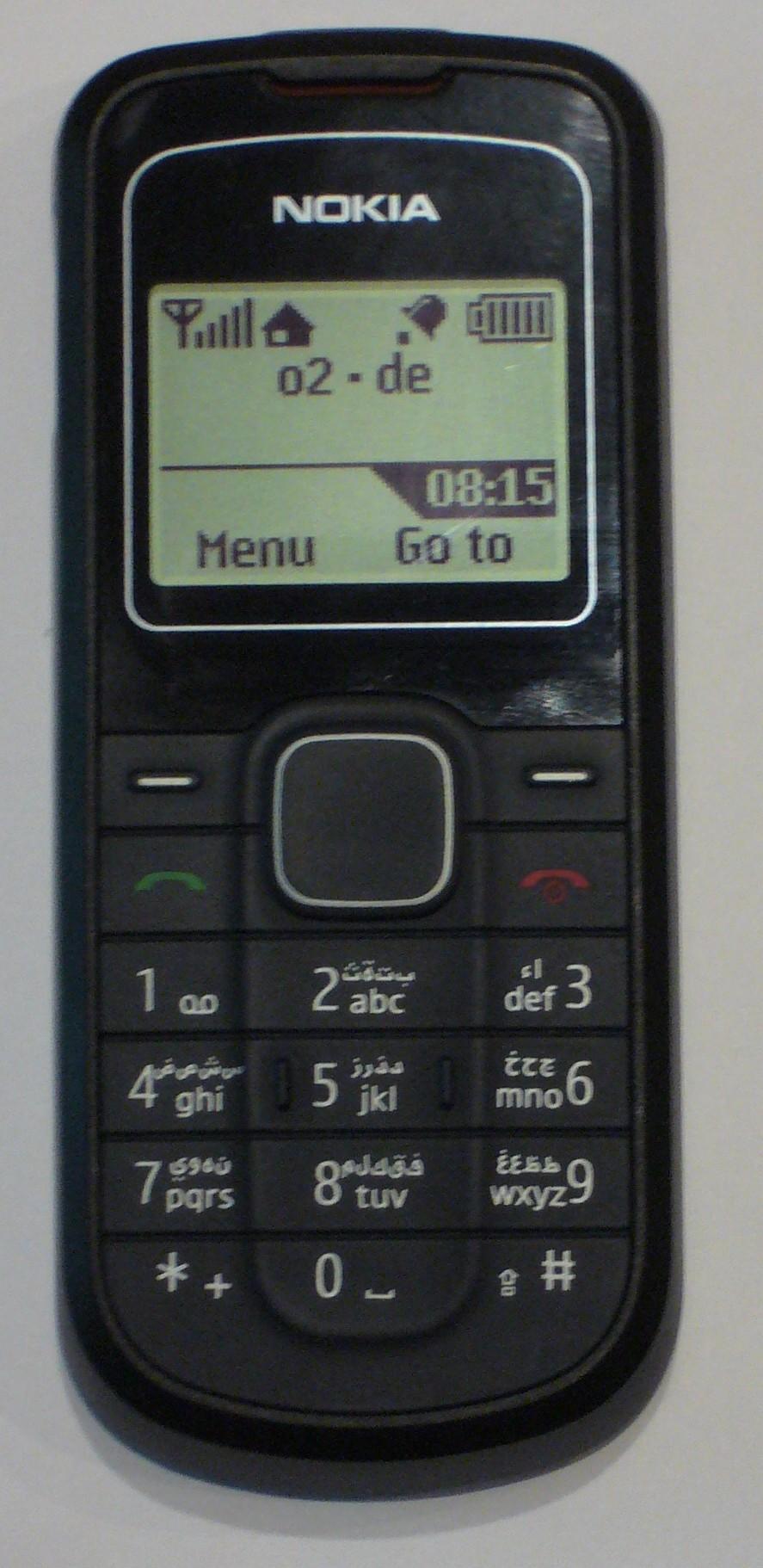 File:Nokia1202arabic.jpg