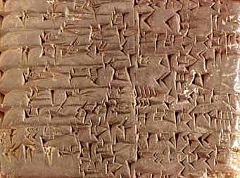 fileritmalcuneiform tablet kirkor minassian collection