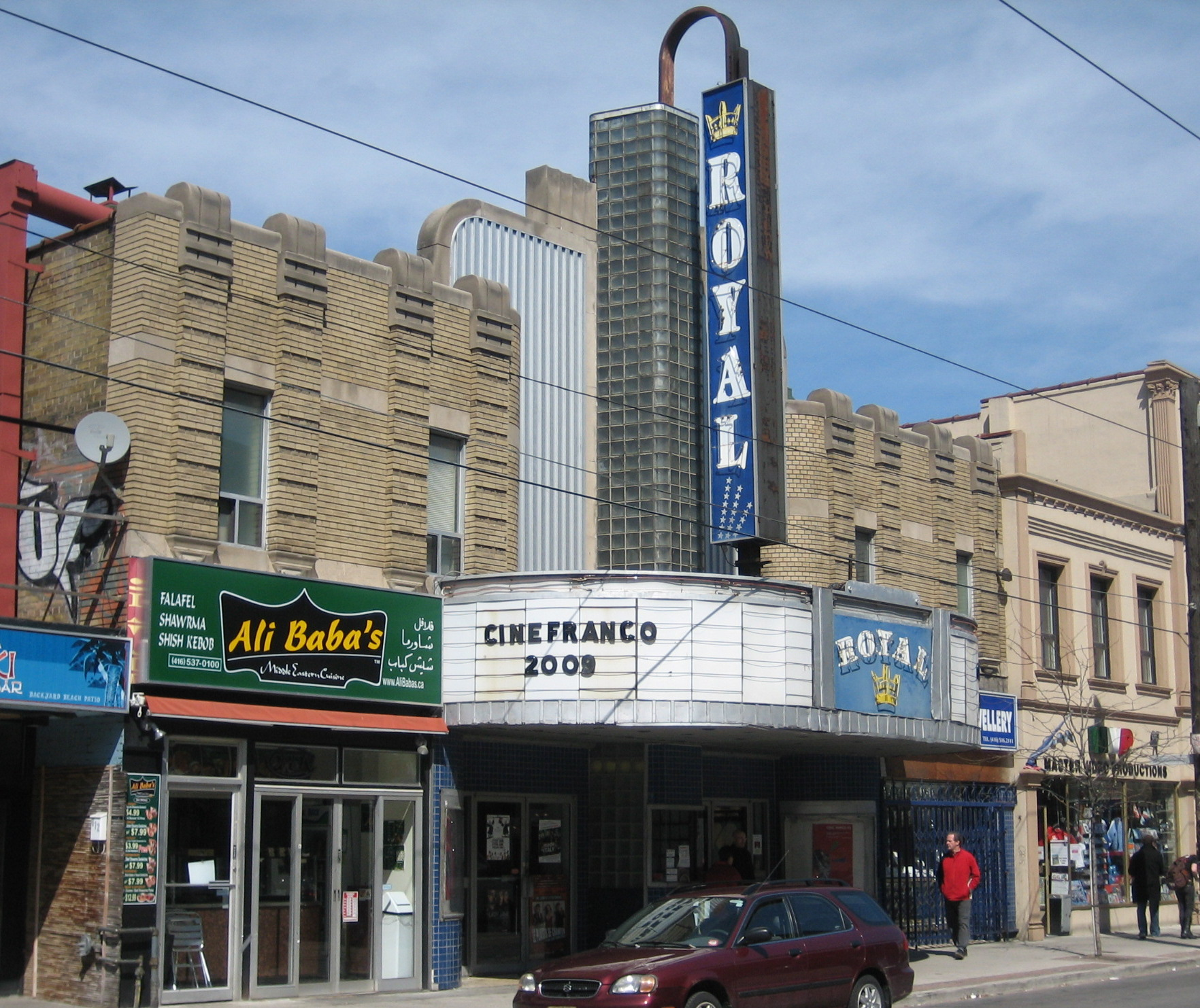 Image Result For Street Movie Showings