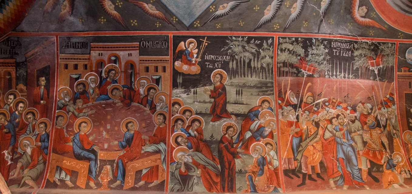 Saint Petka Church in Skochivir Fresco 06.jpg