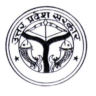 Seal of Uttar Pradesh.jpg