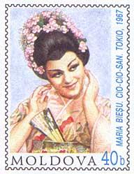 Lilofeia