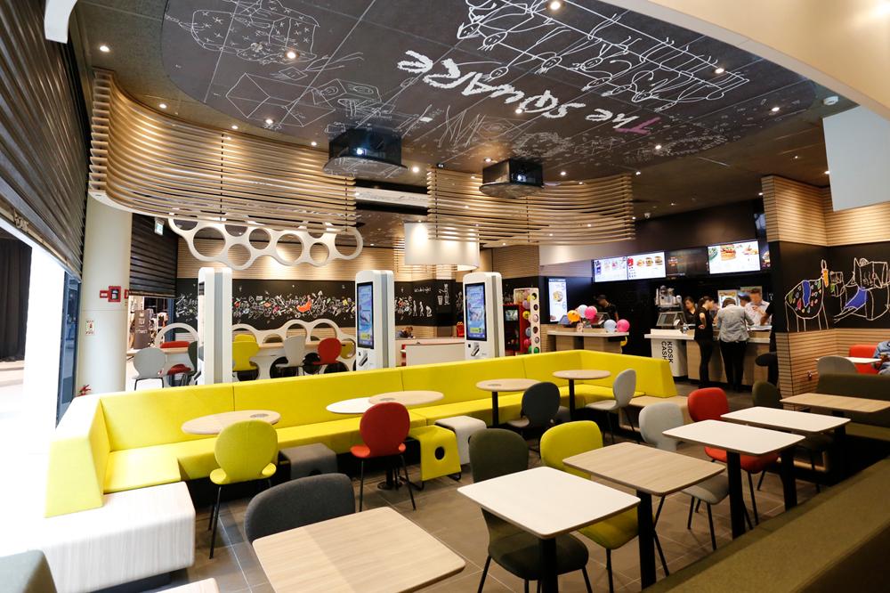File tel aviv restaurant mcdonald s israel g wikimedia