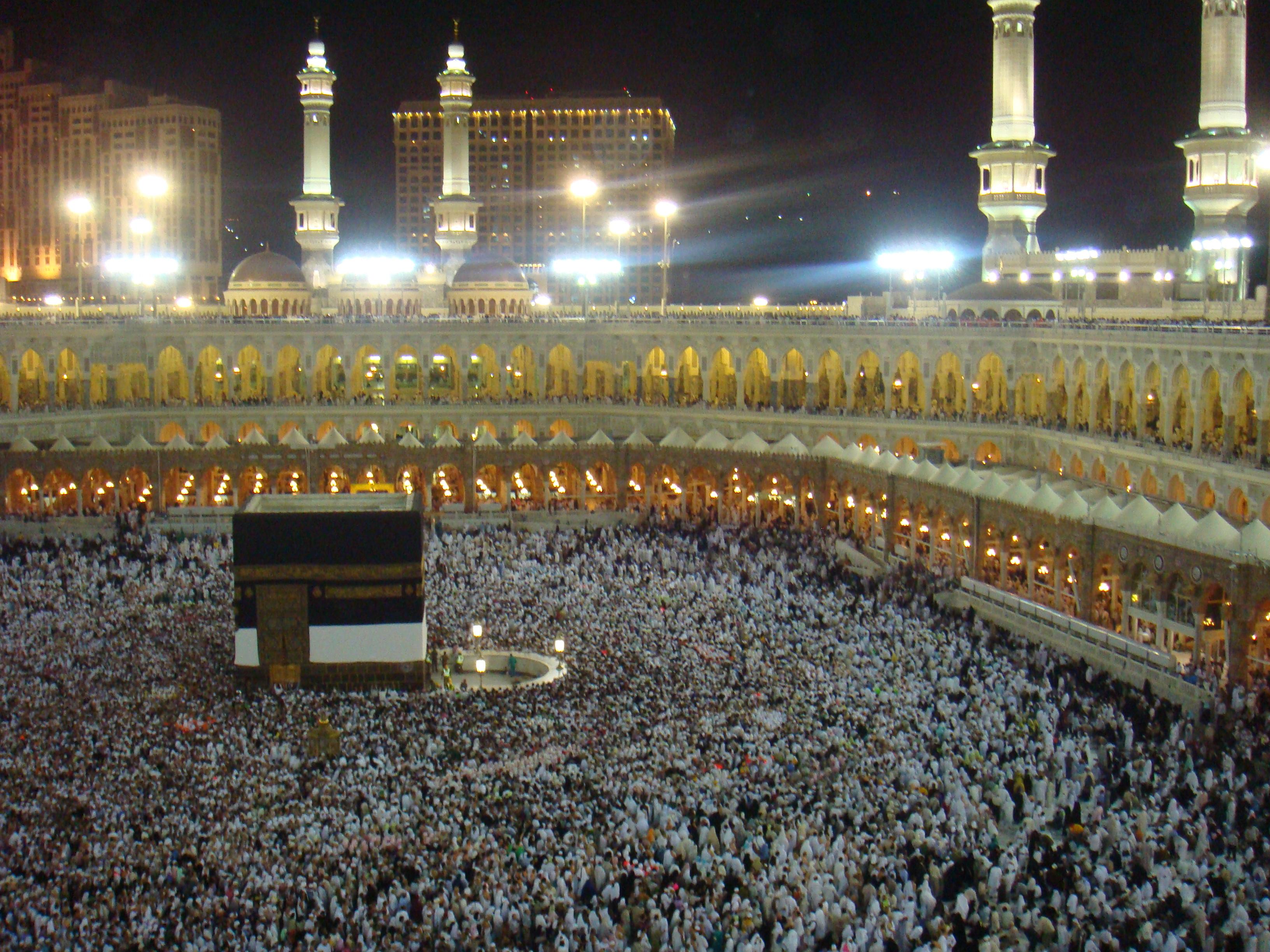 brancher avec musulman